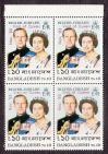 #BGD198307B4 - Bangladesh Visit of Queen (Overprint) 1v Blk. of 4 MNH 1983   12.00 US$ - Click here to view the large size image.