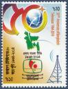 #BGD201410 - 50th Anniversary of Bangladesh Television 1v MNH 2014   0.25 US$ - Click here to view the large size image.