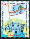 #BGD200002 - Bangladesh 2000 5th Cub Camporee 1v Stamps MNH Scout Children Globe Flag   0.40 US$ - Click here to view the large size image.