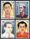 #BGD200005 - Bangladesh 2000 International Mother Language Day 4v Stamps MNH   0.99 US$ - Click here to view the large size image.