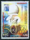 #BGD200006 - Bangladesh 2000 World Meteorological Organisation 1v Stamps MNH Satellite   0.60 US$ - Click here to view the large size image.