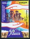 #BGD200017 - 50th Anniversary of the United Nations High Commissioner For Refugees 1v MNH 2000   0.49 US$ - Click here to view the large size image.