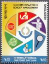 #BGD201501 - International Customs Day 1v MNH 2015   0.25 US$ - Click here to view the large size image.