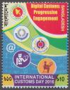#BGD201603 - International Custom Day 1v MNH 2016   0.30 US$ - Click here to view the large size image.