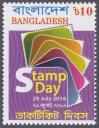 #BGD201609 - Stamp Day 1v MNH 2016   0.20 US$ - Click here to view the large size image.
