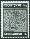 #BD197302-1 - 2p Regular Stamps of Bangladesh 1973 Single   0.20 US$ - Click here to view the large size image.
