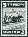 #BD197302-4 - Bangladesh 1973 Rstamp 10p Ploughing - Single MNH   0.30 US$ - Click here to view the large size image.