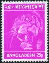 #BD197302-6 - Bangladesh 1973 Stamp 25p Animal Tiger - Single MNH   0.75 US$ - Click here to view the large size image.