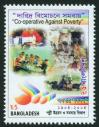 #BD200504 - Centenary Of Cooperative Movement In Bangladesh   0.35 US$ - Click here to view the large size image.