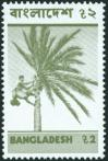 #BD197406-02 - T2.- Palm Tree Redrawn Regular Stamps 1974 Single   4.00 US$ - Click here to view the large size image.
