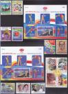 #BGD2016COL1 - Bangladesh Complete Year Collection Stamps & M/S 2016 MNH.   24.00 US$ - Click here to view the large size image.