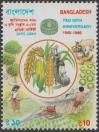 #BGD199509 - Bangladesh 1995 Stamp Fao 1v MNH   0.50 US$ - Click here to view the large size image.
