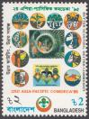 #BGD199515 - Bangladesh 1996 Scout 1v Stamps MNH   0.30 US$ - Click here to view the large size image.