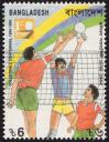 #BGD199516 - Bangladesh 1995 Stamp Volleyball 1v MNH   0.40 US$ - Click here to view the large size image.
