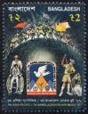 #BGD199711 - Bangladesh 1997 Stamp Scout 1v MNH   0.30 US$ - Click here to view the large size image.