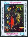 #BGD200103 - Bangladesh 2001 Painting By Rashid Chowdhury 1v Stamps MNH Art   0.59 US$ - Click here to view the large size image.