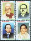 #BGD200106 - Bangladesh 2001 Talented Artist Block of 4 Stamps MNH   1.49 US$ - Click here to view the large size image.