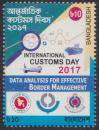 #BGD201702 - International Customs Day 1v MNH 2017   0.25 US$ - Click here to view the large size image.