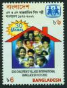 #BGD200209 - Bangladesh 2002 S O S Children's Village 1v Stamps MNH   0.74 US$ - Click here to view the large size image.