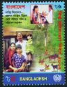 #BGD200210 - Bangladesh 2002 World Population Day 1v Stamps MNH Animal Cow Chicken Health Children   0.49 US$ - Click here to view the large size image.