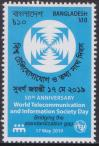 #BGD201908 - Bangladesh Stamp 2019 50th Anniversary - World Telecommunication and Information Society Day 1v MNH   0.30 US$ - Click here to view the large size image.