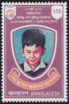 #BGD201803 - Bangladesh Stamp 2018- 98th Birthday of Sheikh Mujibur Rahman & National Children Day 1v MNH   0.30 US$ - Click here to view the large size image.