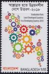 #BGD201804 - Bangladesh Stamp 2018- Graduation From Least Developed Countries to Developing Country 1v MNH   0.30 US$ - Click here to view the large size image.