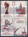#BGD201810 - Bangladesh Stamps 2018-Fifa World Cup Football Russia Block of 4 MNH   1.00 US$