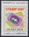 #BGD201811 - Bangladesh Stamp 2018- Stamp Day 1v MNH   0.20 US$ - Click here to view the large size image.