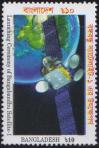 #BGD201812 - Bangladesh Stamp 2018 Launching Ceremony of Bangabandhu Satellite 1v MNH   0.30 US$ - Click here to view the large size image.