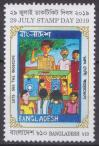 #BGD201912 - Bangladesh 2019 Stamp 29th July Stamp Day 1v MNH   0.30 US$ - Click here to view the large size image.