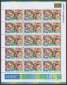 #BGD201914SH - Bangladesh 2019 Sheet World Post Day 2019 and145th Anniversary of Universal Postal Union (Upu)  MNH   5.00 US$ - Click here to view the large size image.