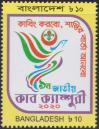 #BGD202001 - Bangladesh 2020 Stamp 9th National Cub Camporee 1v MNH   0.25 US$ - Click here to view the large size image.