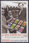 #BGD202009 - Bangladesh 2020 Stamp 29th July Stamp Day 1v MNH   0.35 US$ - Click here to view the large size image.