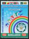 #BD200417 - Thirteenth Saarc Summit Dhaka 2005   0.25 US$ - Click here to view the large size image.