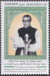 #BGD202107 - Bangladesh 2021 Stamp Bangabandhu Taking Oath As President on 25th January 1975 - 1v MNH   0.20 US$ - Click here to view the large size image.