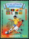 #BD200303 - Bangladesh 2003 3rd Saaf Championship 1v Stamps MNH Football Flag Soccer Sports Tiger   0.40 US$ - Click here to view the large size image.