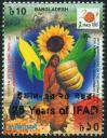 #BD200304 - Bangladesh 2003 25 Years of Ifad - Overprint 1v Stamps MNH Agriculture Sunflower   1.19 US$ - Click here to view the large size image.