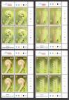 #SGP201409B - Ferns Block of 4 Colour Guide Plate 1a MNH 2014   11.99 US$