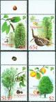 #SG200812 - Singapore 2008 Cash Crops of Early 4v Stamps MNH Agriculture Flora Flowers Plants Foods Fruits Trees   3.99 US$ - Click here to view the large size image.