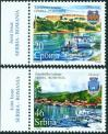 #SRB200727 - Serbia 2007 Danubian Harbours and Ships 2v Stamps MNH - Joint Issue With Romania   1.19 US$ - Click here to view the large size image.
