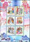 #UKR200813MS - Ukrainian Folk Costumes M/S   1.99 US$ - Click here to view the large size image.