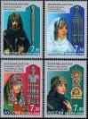 #RUS200822 - Russia 2008 Dagestan Costumes & Jewellery 4v Stamps MNH Dress   1.74 US$ - Click here to view the large size image.