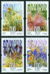 #BGR200701 - Native Plants of the Eastern Balkans   2.99 US$ - Click here to view the large size image.