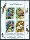 #BGR200707MS - Fauna - Protected Birds M/S   3.49 US$ - Click here to view the large size image.