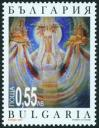 #BGR200711 - Bulgaria 2007 Christmas - Women Carrying Fruit and a Flag 1v Stamps MNH Painting   0.89 US$ - Click here to view the large size image.