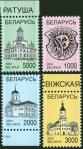 #BEL200113 - Belarus 2001 Mi #430-33 5th Definitive Issue - Set of 4 Stamps MNH Cat. Value Euro 22.00   9.99 US$ - Click here to view the large size image.