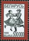#BEL199913 - Belarus 1999 High Value Definitive 1v Stamps MNH Dance   1.99 US$ - Click here to view the large size image.