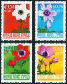 #CYP200803 - Cyprus 2008 Flowers 4v Stamps MNH - Flora   3.14 US$ - Click here to view the large size image.