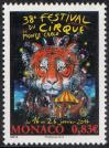 #MCO201401 - International Monte Carlo Circus Festival 1v MNH 2014   1.10 US$ - Click here to view the large size image.
